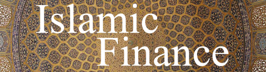 cropped-islamic-finance-logo1.png