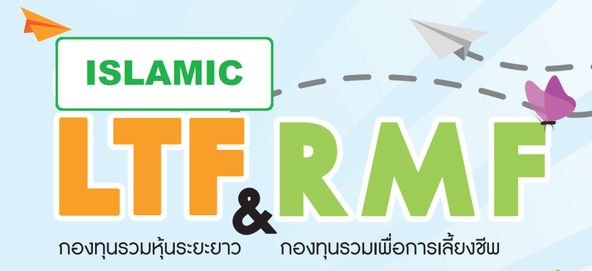 Islamic LTF RMF