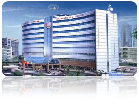 แนวคิดโรงพยาบาลอิสลาม