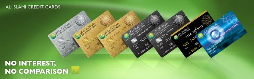 ตัวอย่าง islamic credit card ในต่างประเทศ